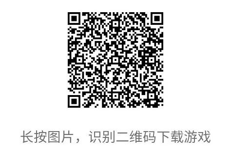 可以赚钱的游戏有哪些?推广微信游戏赏金计划邀请一人5元 手机赚钱 第1张