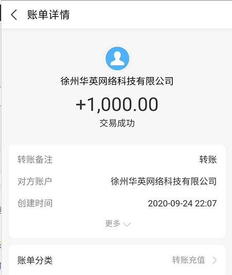 来钱快的偏门赚钱路子,告诉你微信偏门一天1000元 网赚项目 第1张