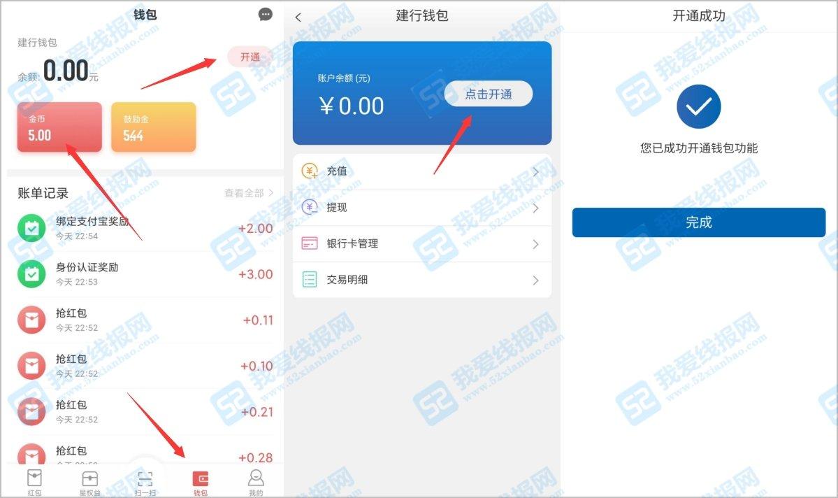 赚分app,新人下载app领5元现金,提现秒到账!