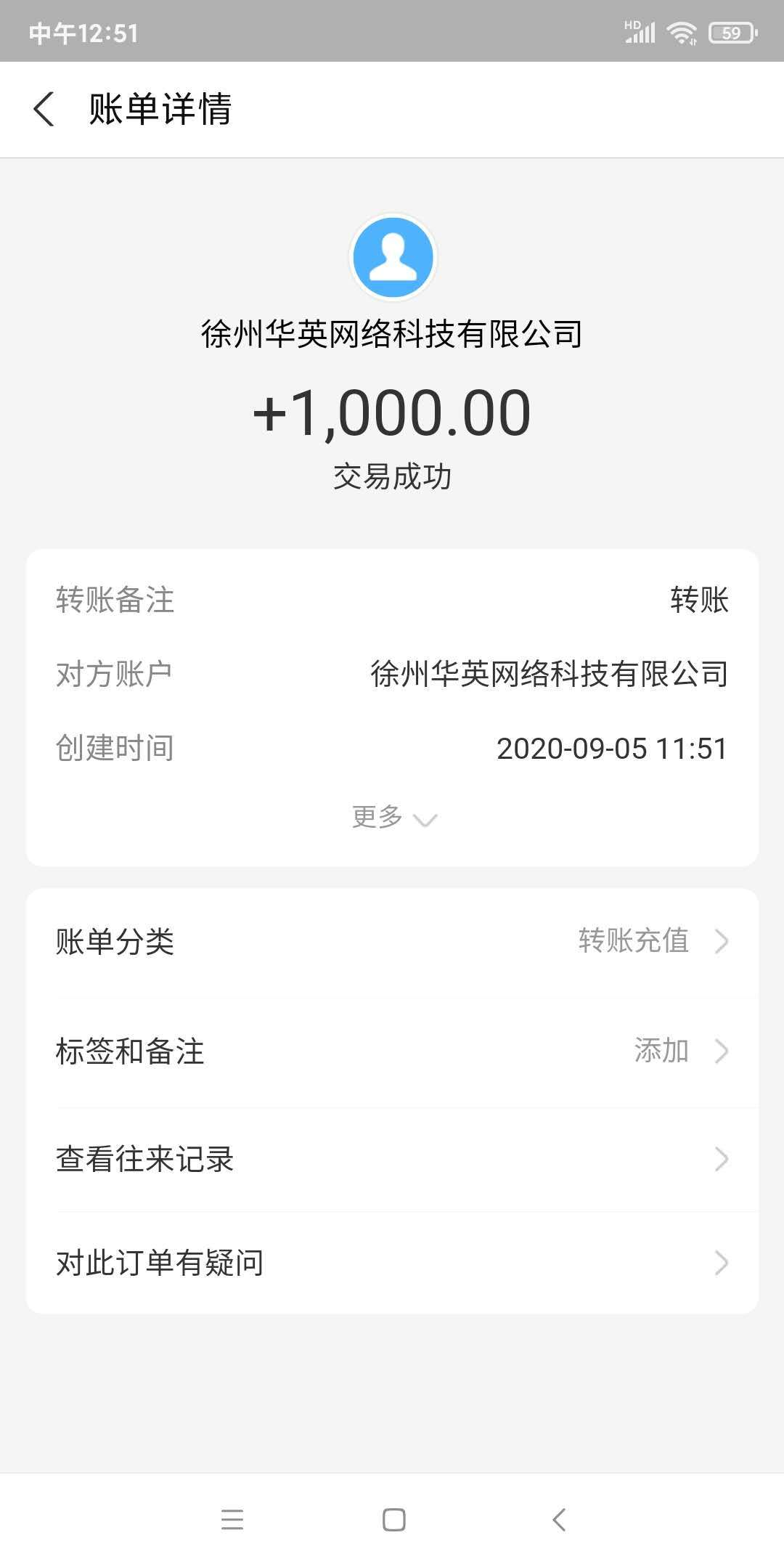 国庆假期在家用手机赚钱,这几个赚钱app一天赚100元 手机赚钱 第5张