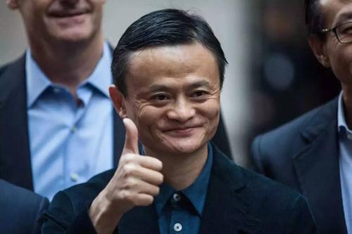 马云推出的赚钱平台,退休创业赚钱项目 网络赚钱 第1张
