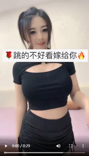 大胸粉嫩国产美女精品自在线拍小视频