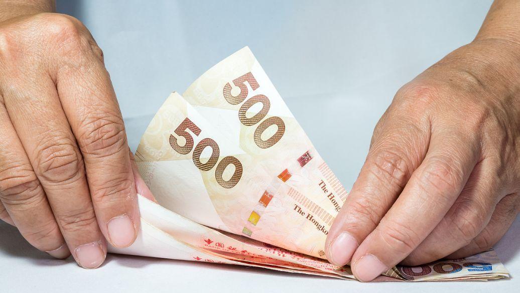 让你坐在家里轻松挣钱的方法,一天挣300—500元! 羊毛资讯 第1张