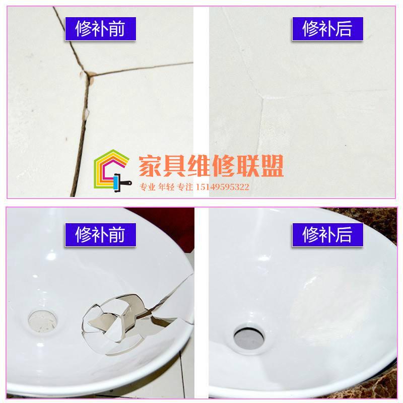 几种简单的陶瓷修补方法(适用于岩板瓷砖修复)-家具美容网