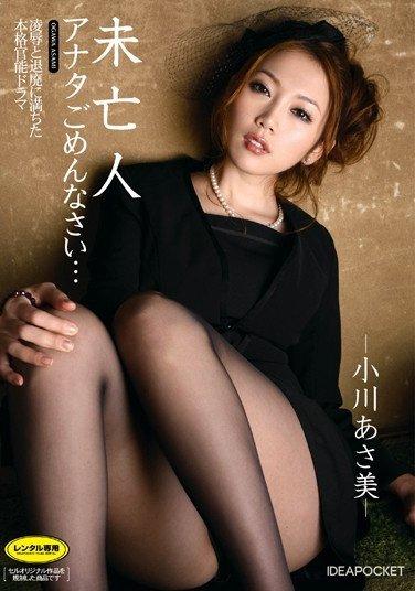 韩国非常有有女人味的朴银狐作品套图写真全集