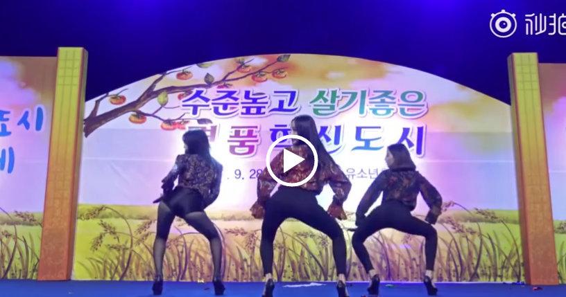 亚洲国产韩国欧美在线不卡_韩国美女114年轻小的胰子跳舞视频