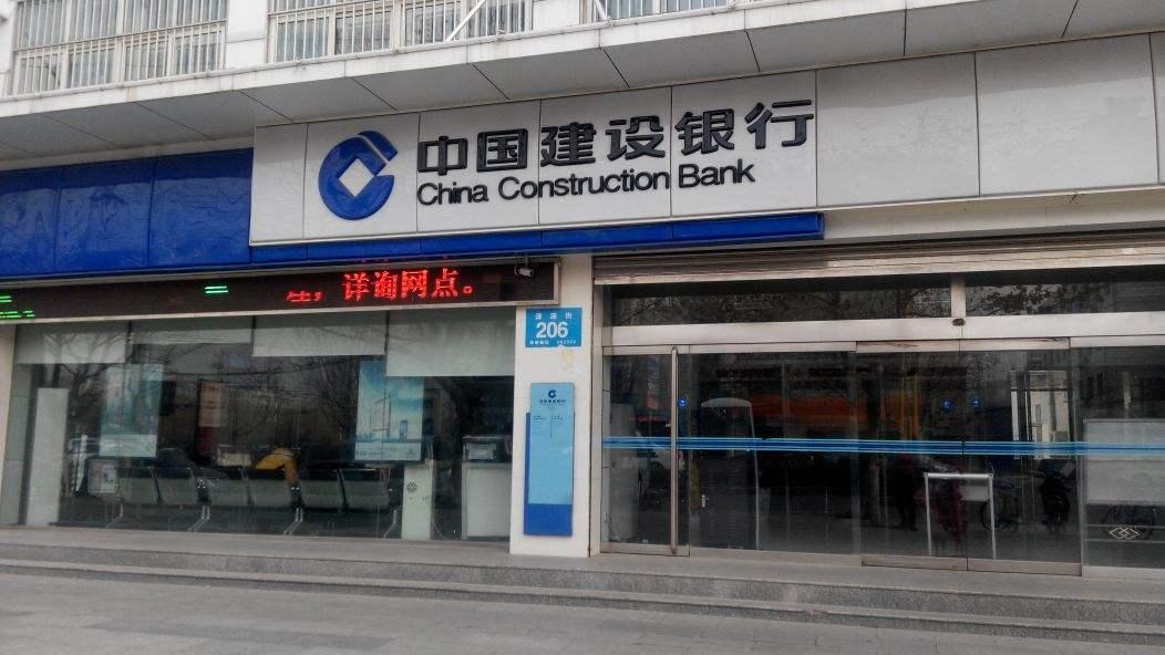 中国建设银行客服电话多少?中国建设银行电话怎么转人工客服?