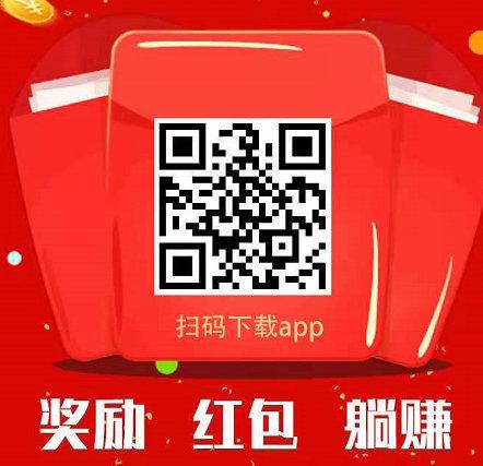 首码项目发布网站,新人下载礼行团赚5元现金 薅羊毛 第1张