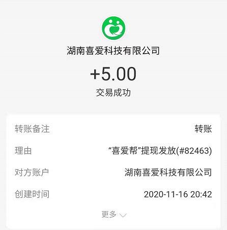 手机到底下载哪些APP能赚钱(强烈推荐项目) 手机赚钱 第6张