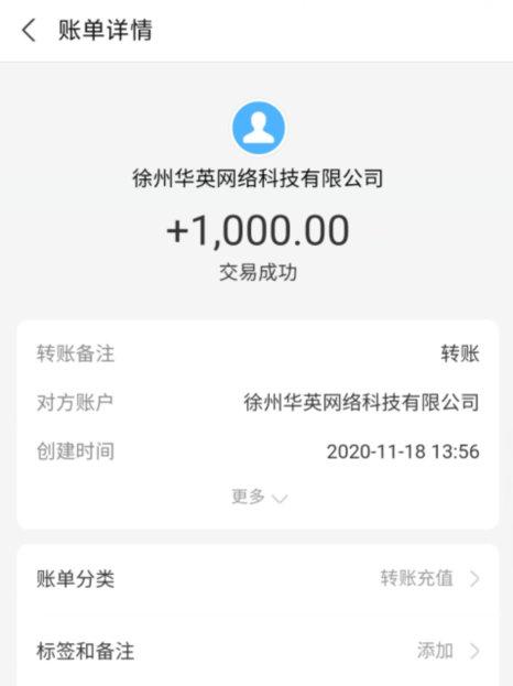 什么手机软件可以赚钱?分享月赚1000元的手机软件 手机赚钱 第2张