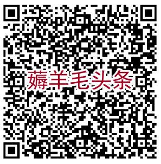 流量活动,参与中国和粉俱乐部领最高5G流量 薅羊毛 第1张