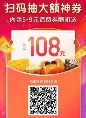 美团APP,部分用户支付0.51元购网红药箱 薅羊毛 第1张