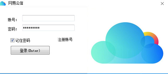 接码验证码接收平台哪个好?首选:网易云信验证码平台 薅羊毛 第1张