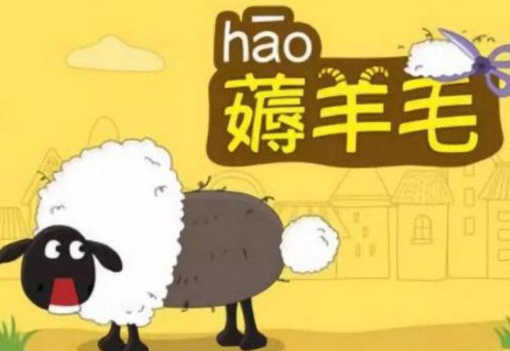 薅羊毛头条是最大的薅羊毛项目网站 薅羊毛 第1张