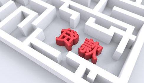 小额贷款哪里最可靠?选对平台很重要! 网赚项目 第2张