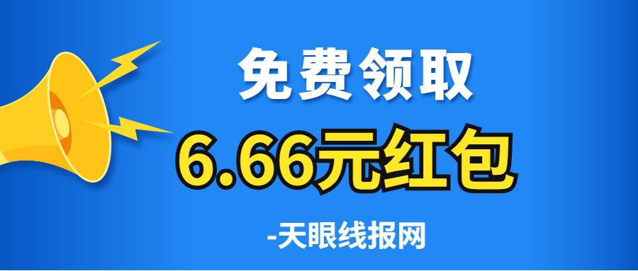 薅羊毛-下载中信银行App领取6.66元红包 薅羊毛 第1张