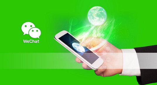 如何利用微信赚钱?微信赚钱的三大方法