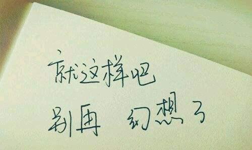 心累的句子说说心情(50句)_适合抄在摘抄本上的心累句子