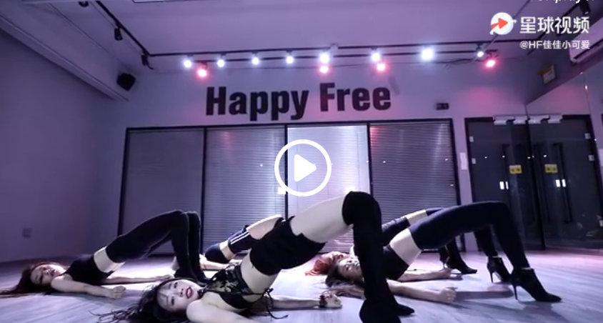 国产在线视精品在亚洲狂野美女舞蹈在线播放