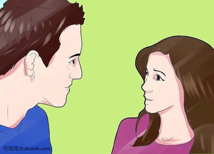 如何分辨是真爱还是情欲插图19