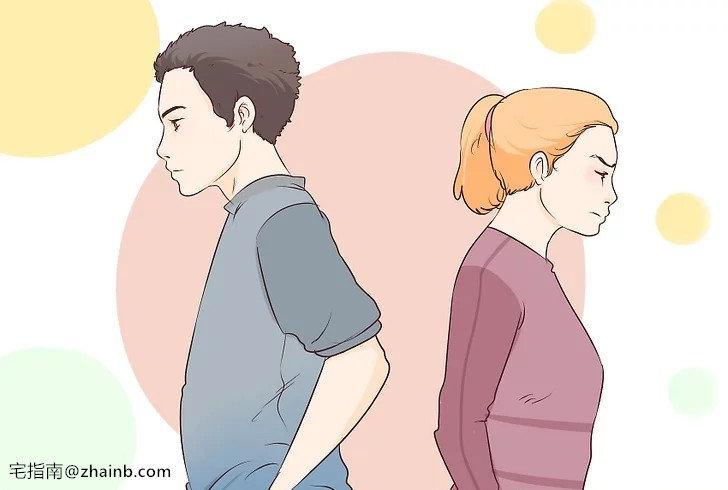 如何分辨是真爱还是情欲插图25