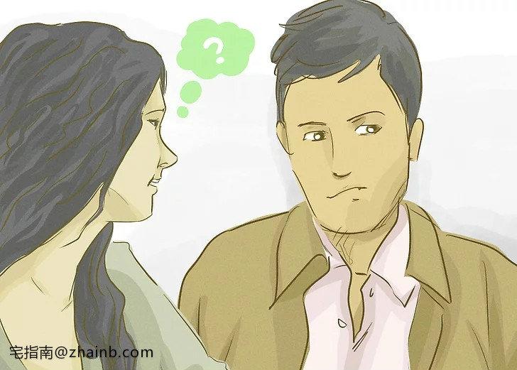 如何判断伴侣是否精神出轨插图1