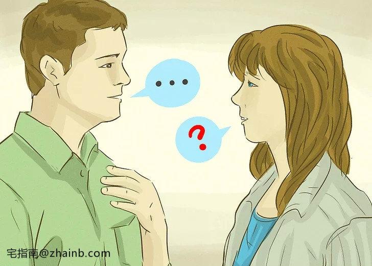 如何判断伴侣是否精神出轨插图7