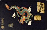 中信银行龙卡