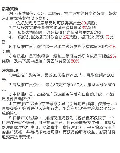 然猫云商app官方下载-最新悬赏任务赚钱平台,一天至少赚50—100元 薅羊毛 第4张