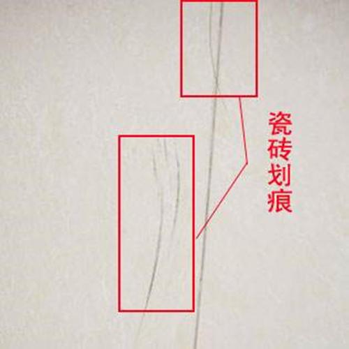 家具美容修复技术1-瓷砖岩板有划痕的处理修复方法-家具美容网