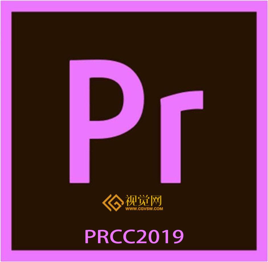 PR2019丨Premiere pro CC 2019 SP中文独立破解版