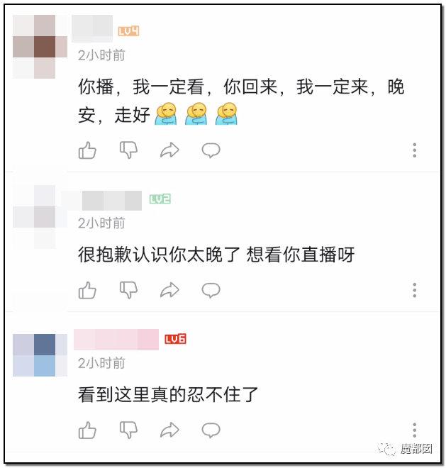 B站最惨up主活活饿死,网友痛哭!插图3