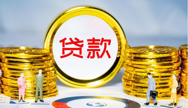 小额贷款哪里最可靠?这几个正规平台可以考虑! 网赚问答 第1张