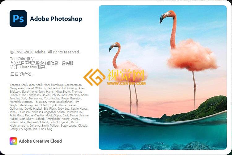 PS2021丨Photoshop CC 2021 ACR13.1.1中文独立破解版+安装教程