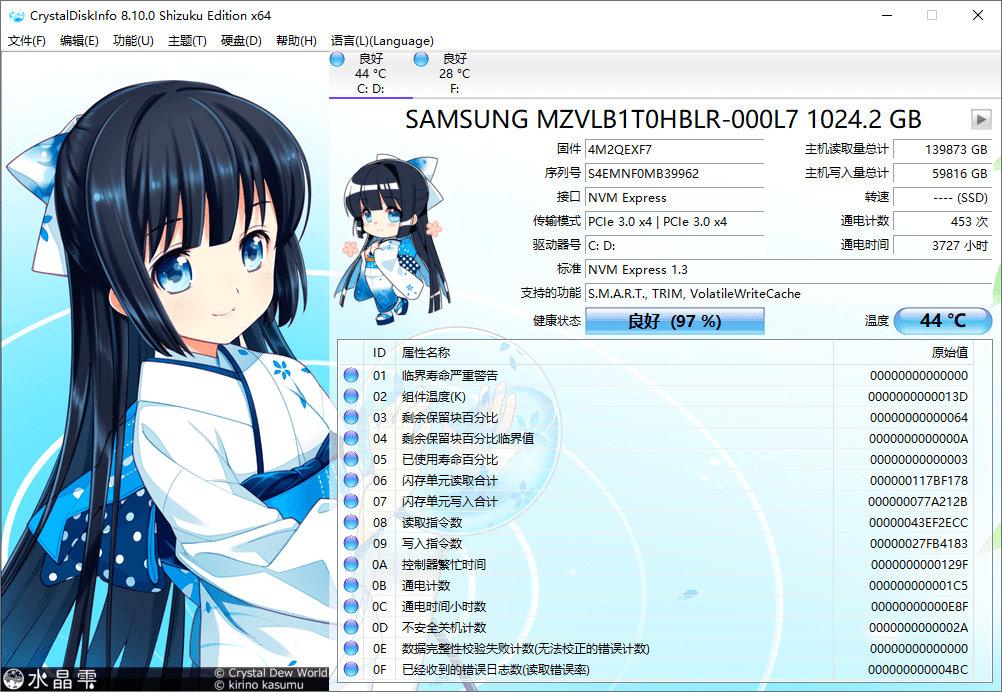 CrystalDiskInfo v8.10.0正式版插图3