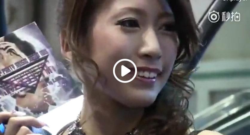 偷拍渔网丝袜美腿日本美体美体免费精品视频