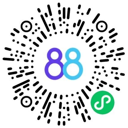 88完美邮箱怎么样?88完美邮箱邀好友助力领88元红包