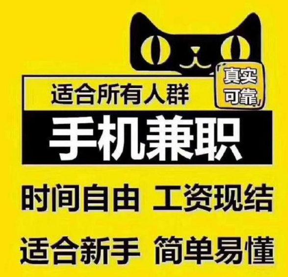 网上怎么赚零花钱?分享每天轻松赚50元的悬赏猫 网赚项目 第1张