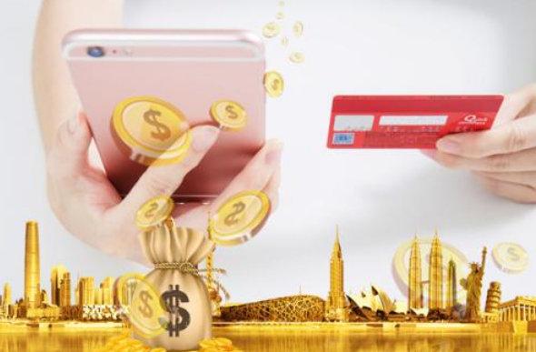 手机如何快速赚钱方法?推荐赚钱最快的APP 手机赚钱 第1张