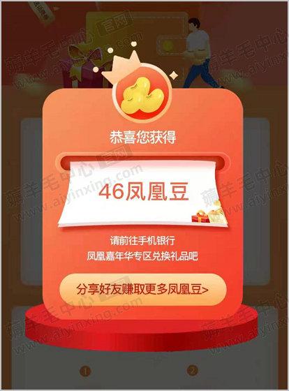 北京农商银行注册绑卡领10元京东E卡或10元话费 薅羊毛 第2张