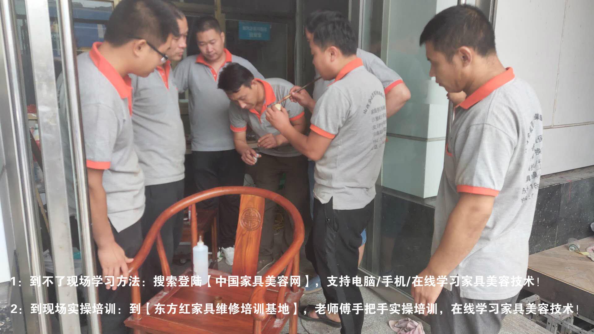 【中国家具美容网好手艺】让每一个培训学员打开就业门-家具美容网