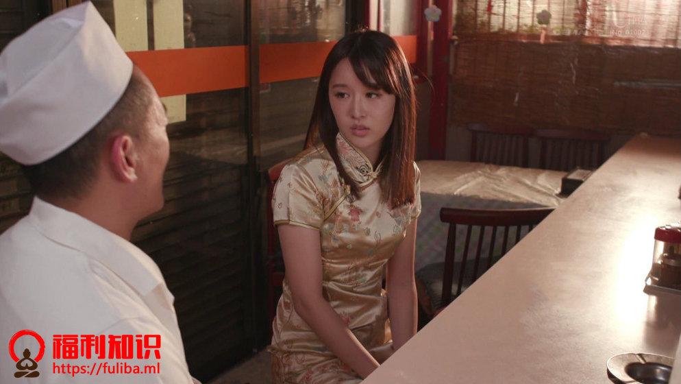 全世界都在说中国话,岛国电影惊现暴躁在线的东北老妹插图1