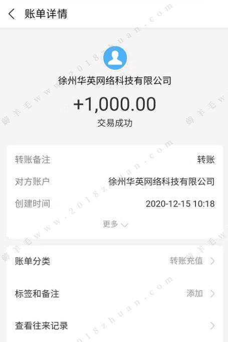 2021年手机赚钱app:趣闲赚悬赏任务低保1天赚50元 手机赚钱 第2张