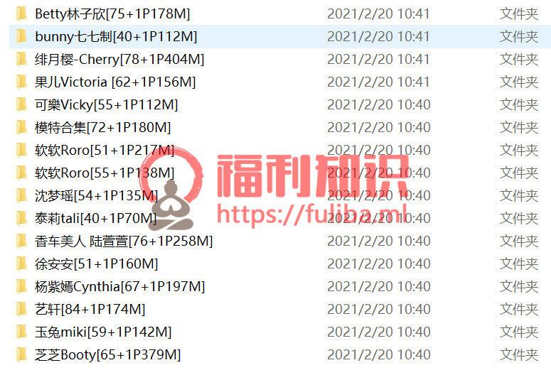 【写真】秀人网-16合集【984P/2.86GB】插图23