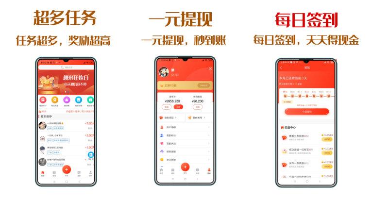 2021年悬赏任务平台哪个好?推荐趣米赚钱app做任务日赚50—100元