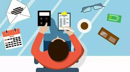 养老保险查询个人账户怎么查?