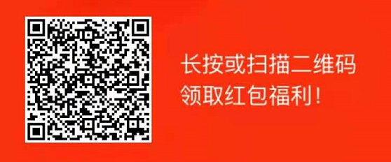 微信有奖活动网:参与新客补贴花1分钱购物 红包活动 第1张