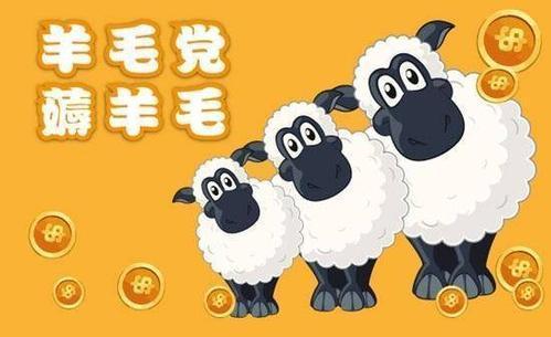 银行薅羊毛活动:建设银行、农业银行、邮政银行领话费、京东E卡 薅羊毛 第1张