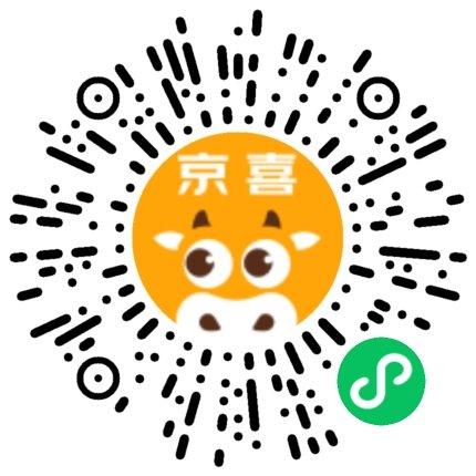 京喜小程序新老用户支付一分钱购物包邮 薅羊毛 第1张