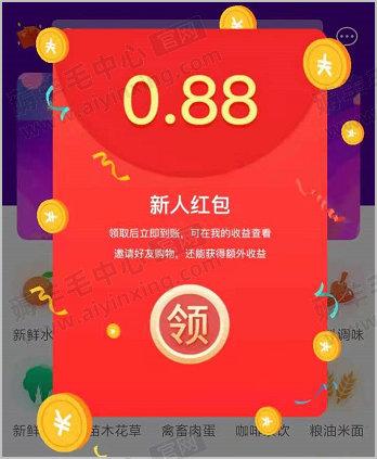 微信红包活动最新线报,板扎云品新人秒领1元红包